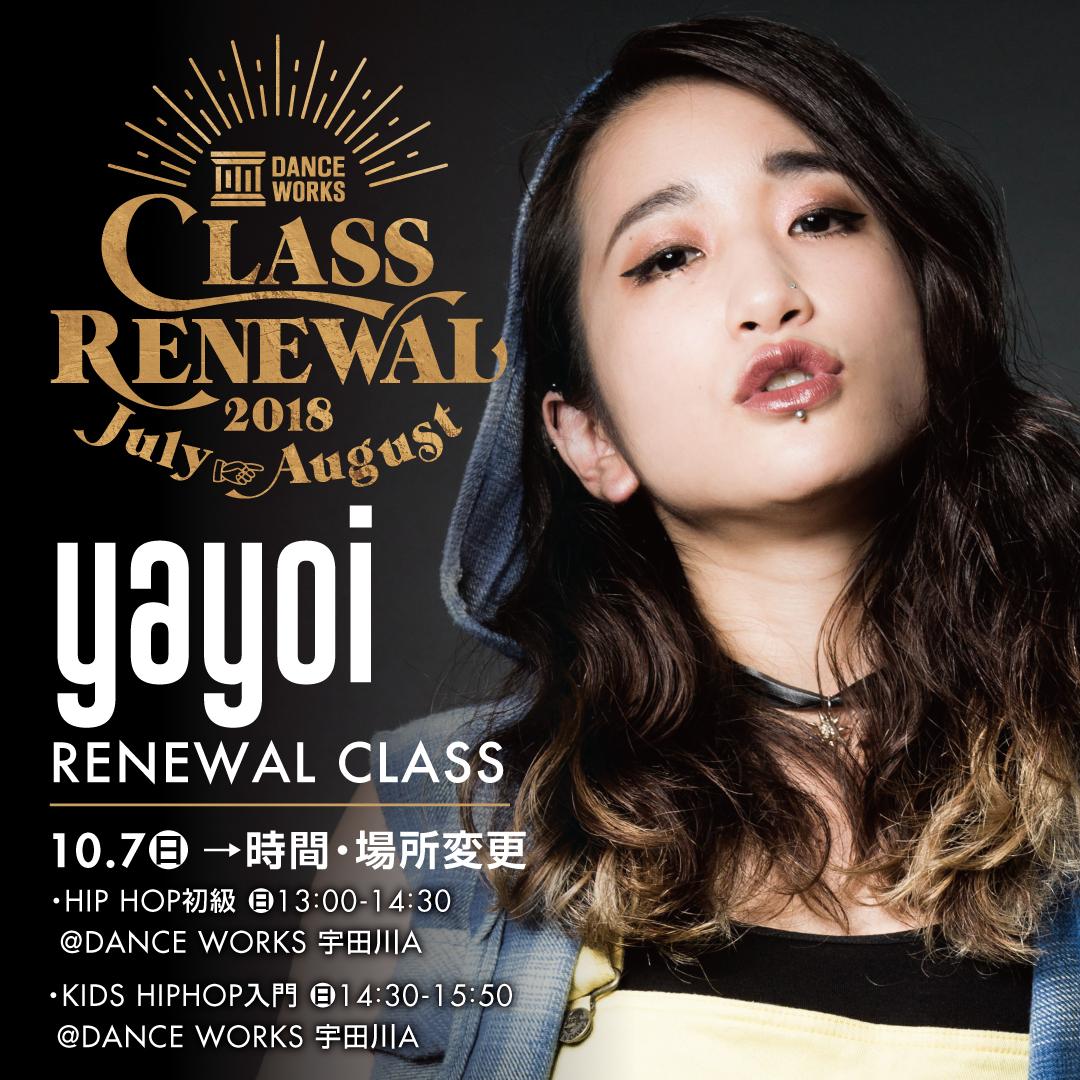 classR_yayoiSNS (1)