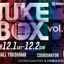 jukebox01_banner_2