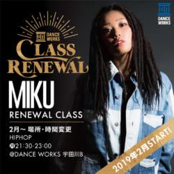 18.11_W_miku_reneawal