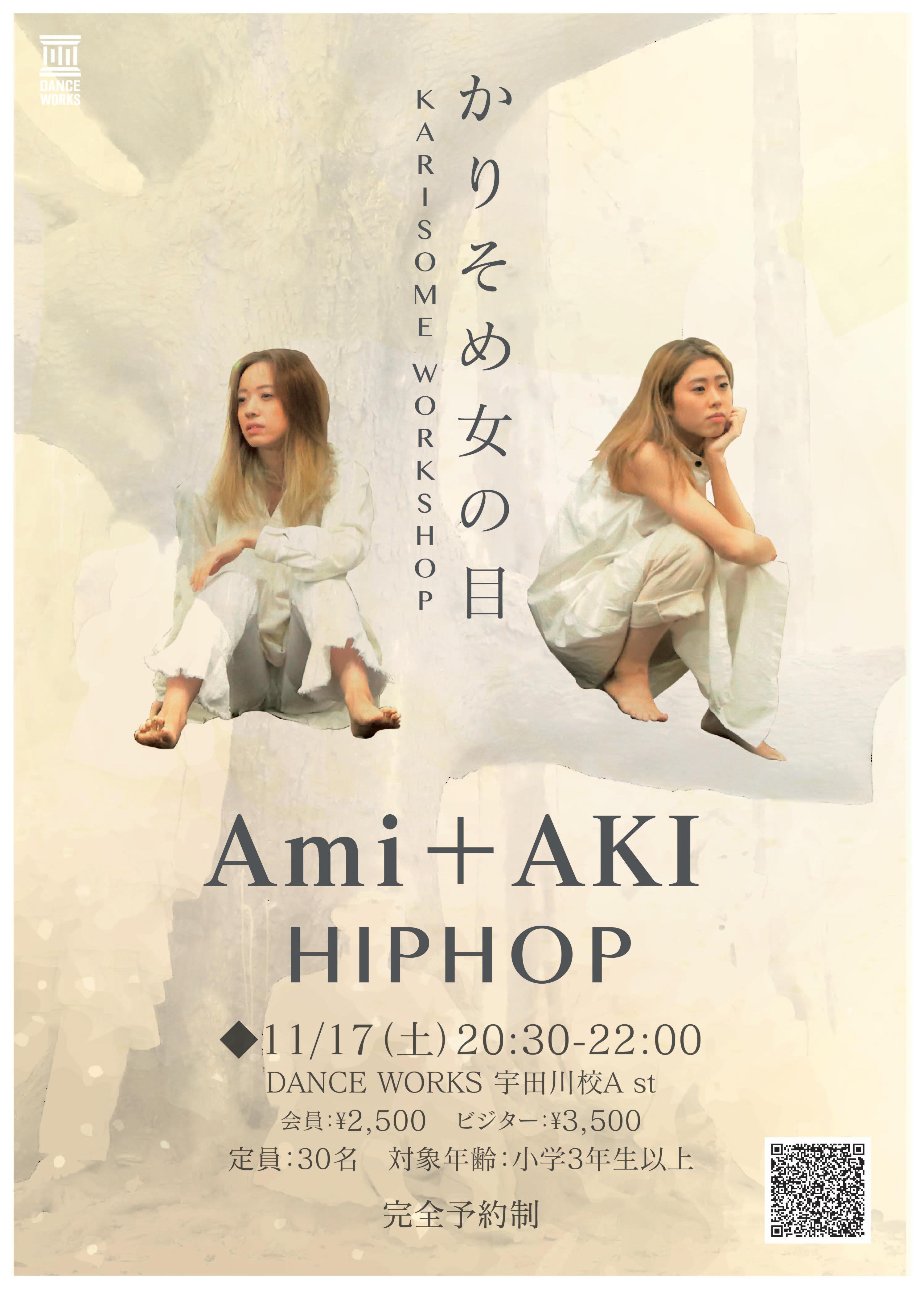 amiaki1