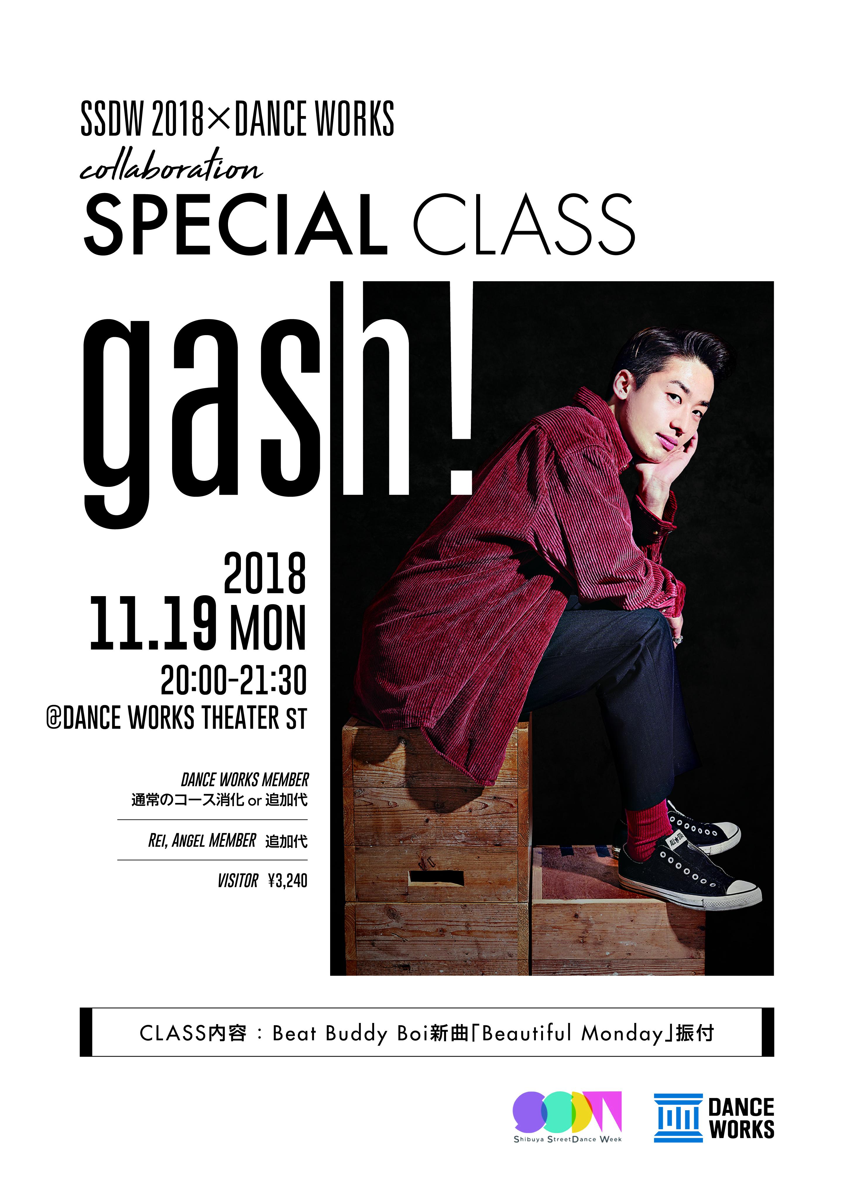 gash! WS_POP