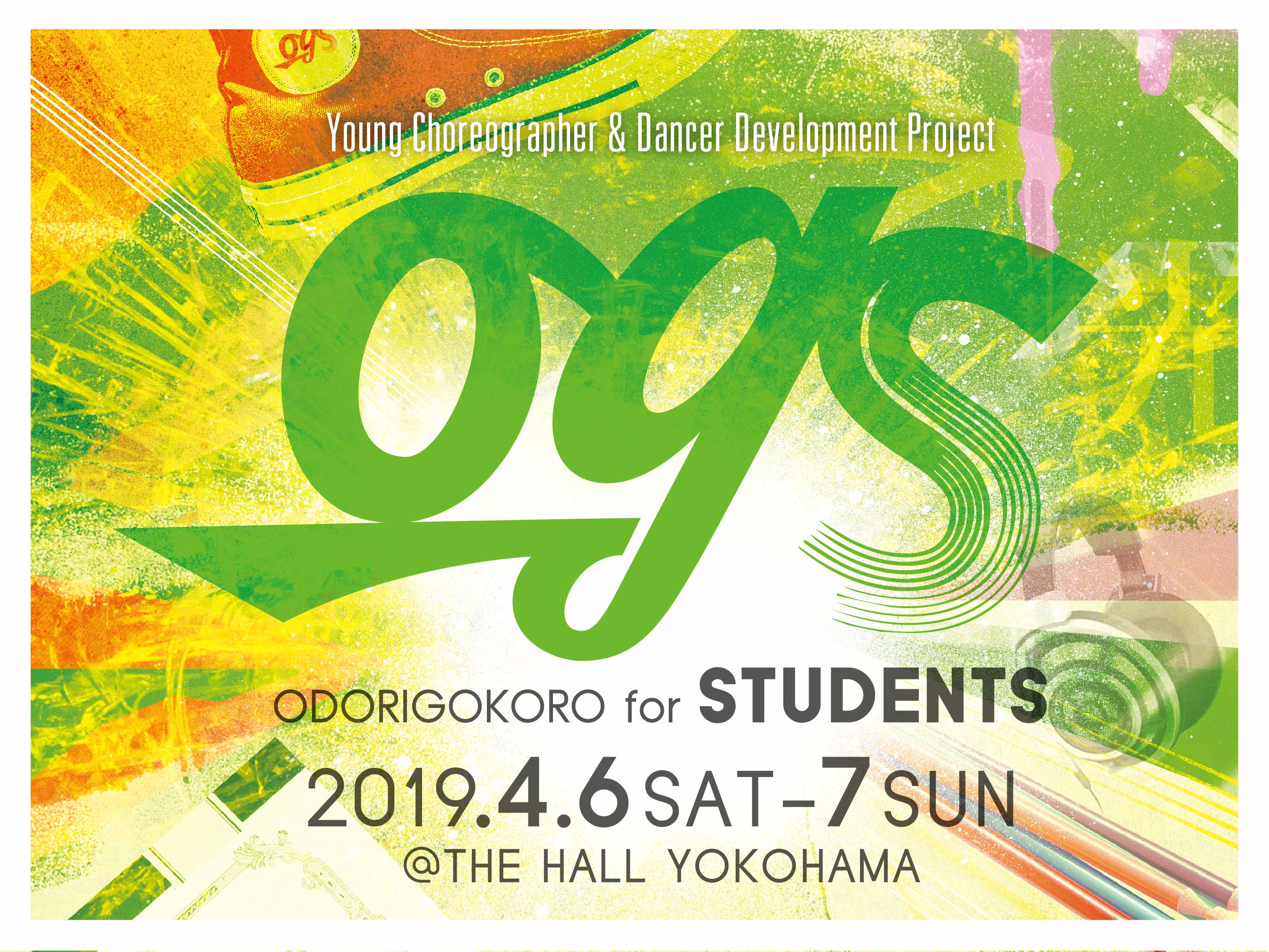 ODORIGOKORO for Students「OGS」