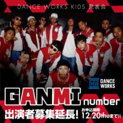 GANM_SNS01