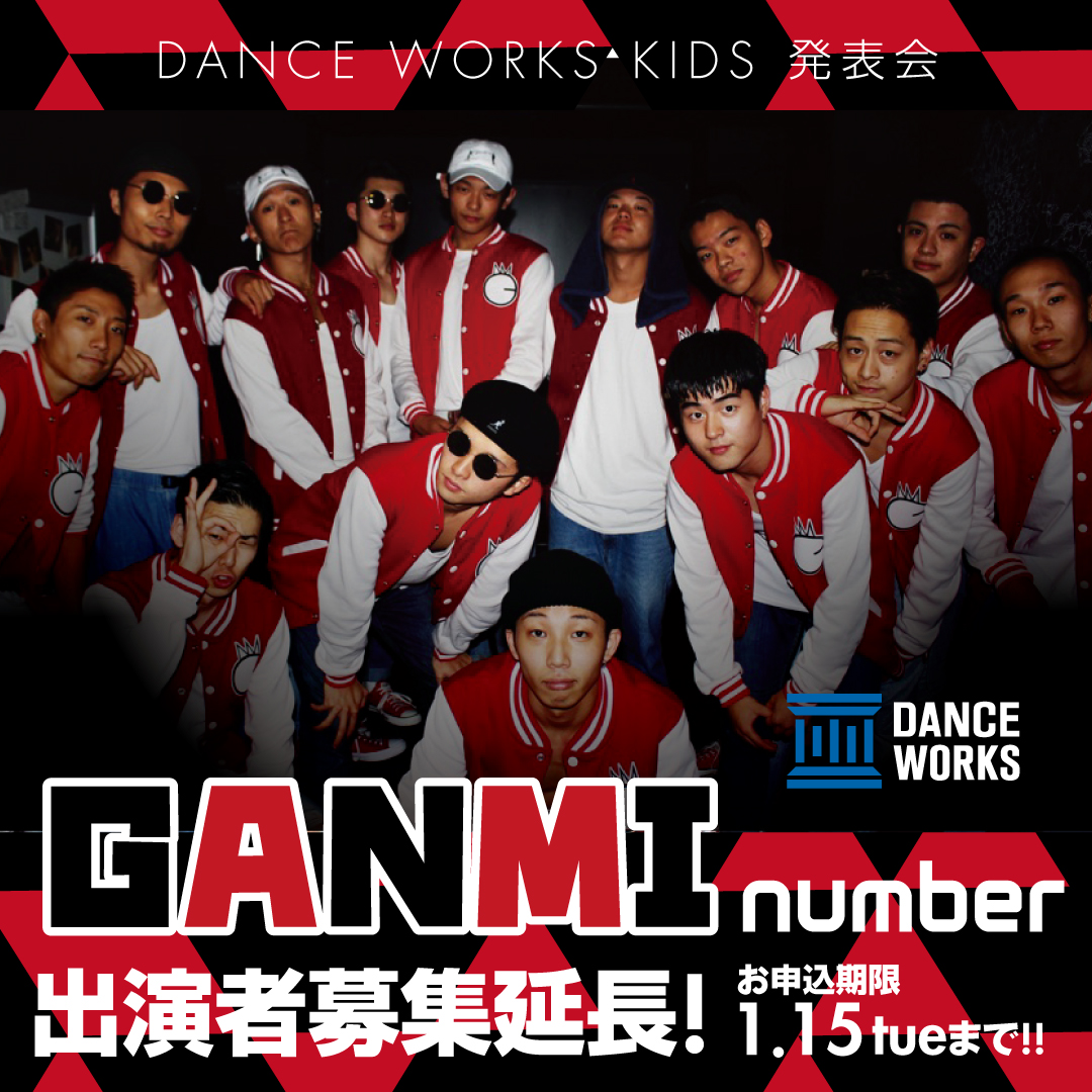 GANM_SNSnew