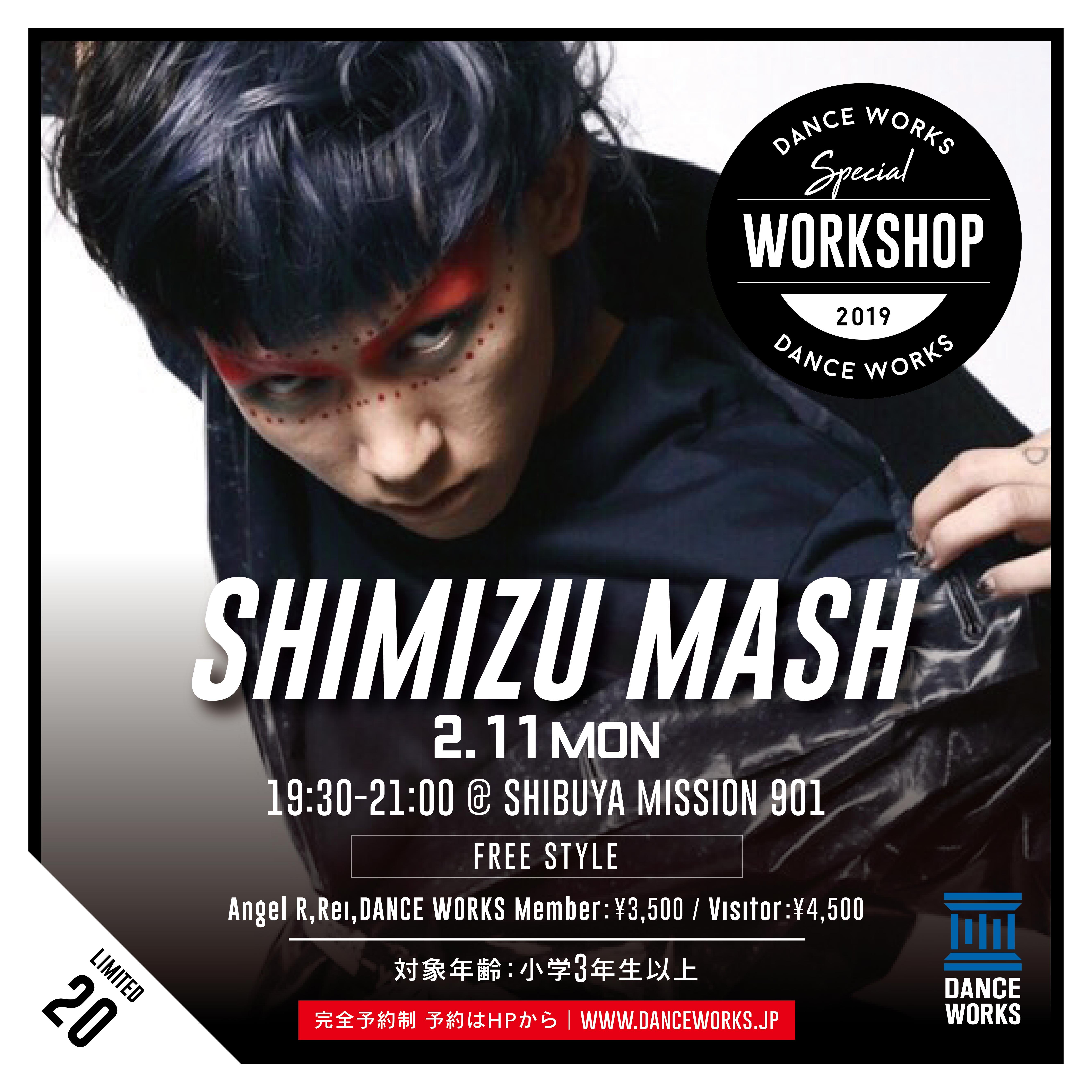 SHIMIZUMASH_POP-02