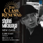 ShoheiMikawaya_SNS