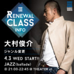 RENEW_SNS