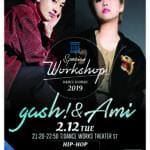 WS_gash!-Ami_POP
