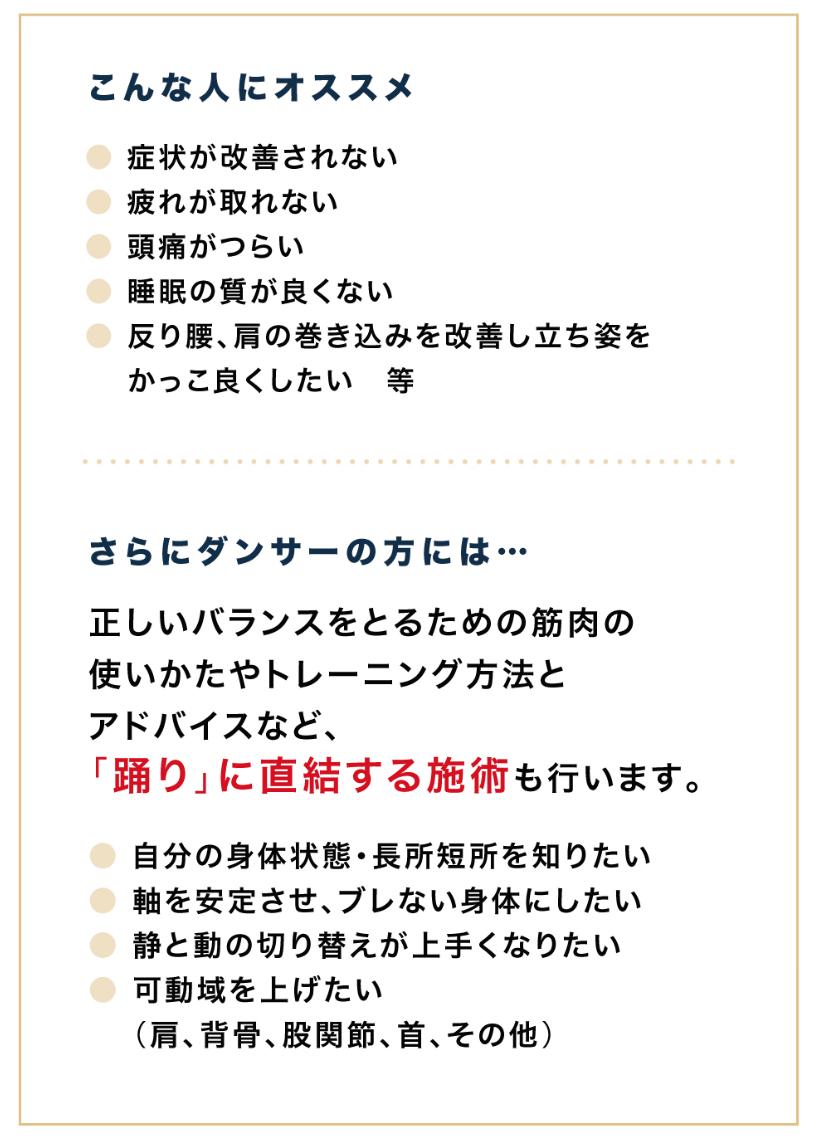 スクリーンショット 2019-05-22 11.53.14