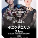 19.04_W_ogs ws kosuke タニグチエリカPOP_アートボード 1