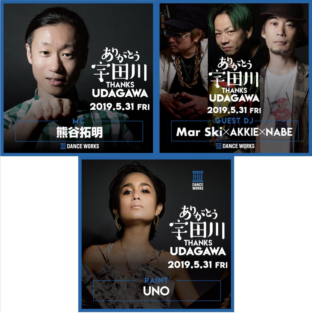 スクリーンショット 2019-05-22 16.50.00