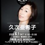 19_5_W_NEWOPEN SHINICHI MIHO