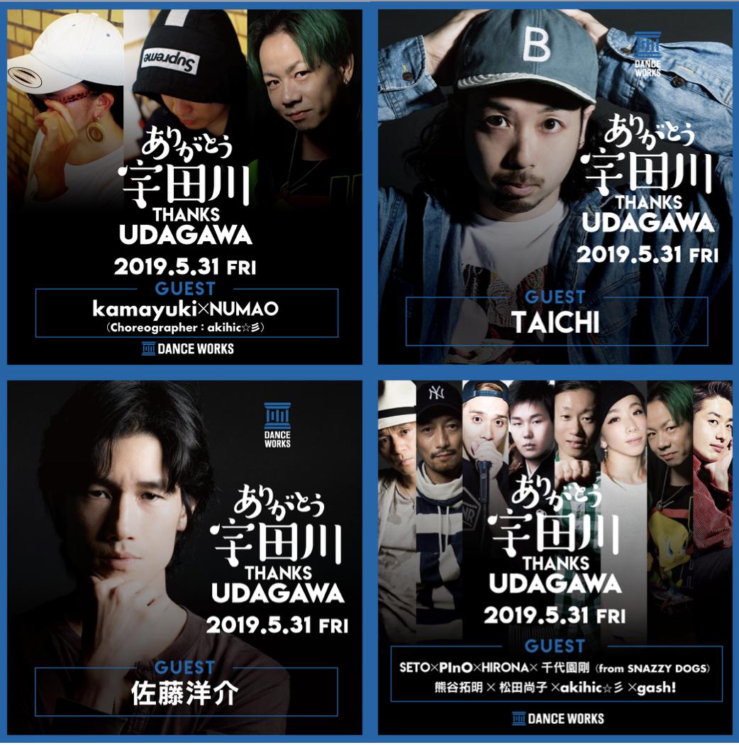 スクリーンショット 2019-05-22 16.48.47