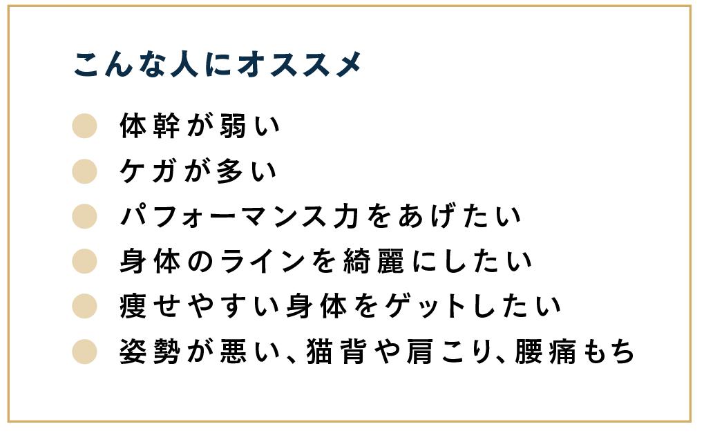 スクリーンショット 2019-05-22 13.00.10
