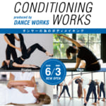 conditioning_A4