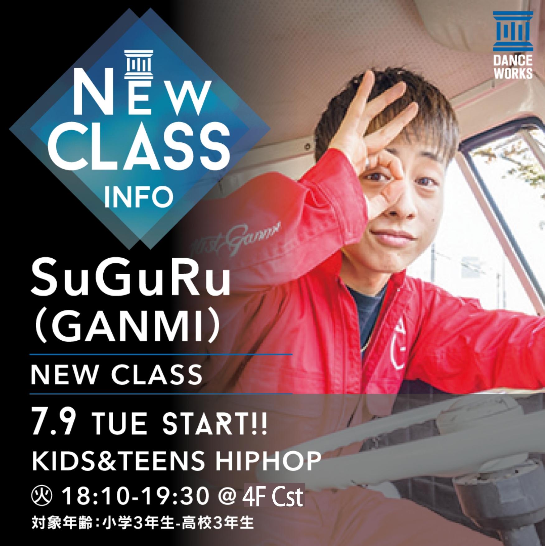 SuGuRu_SNS_page-0001