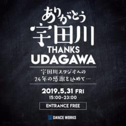 THANKS-UDAGAWA_SNS