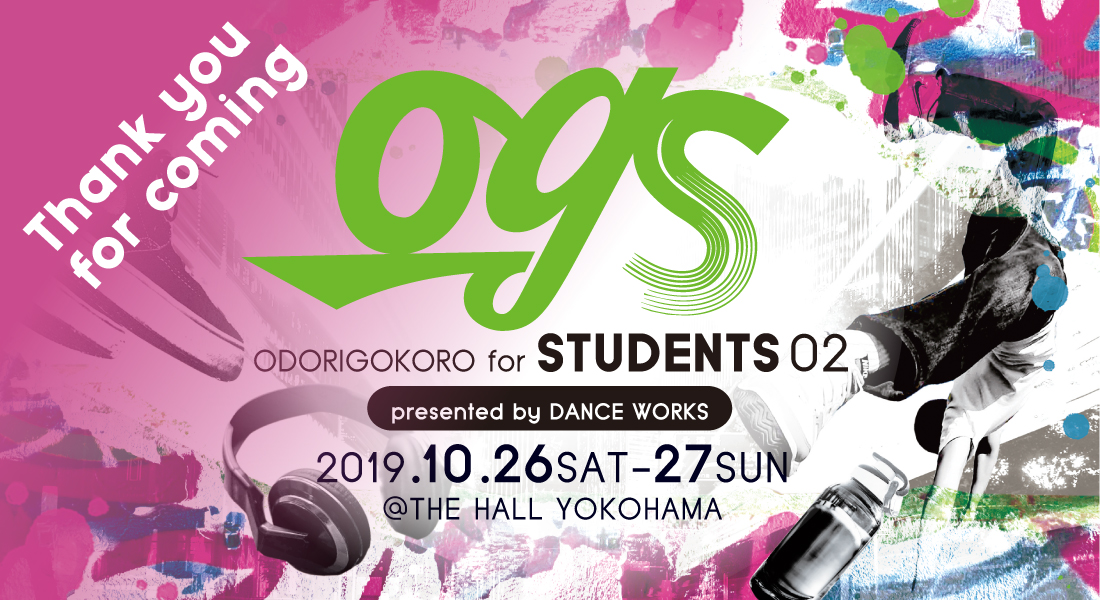 ODORIGOKORO FOR STUDENTS 「OGS」vol.2