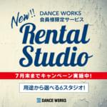 W_rental_SNS03 (1)