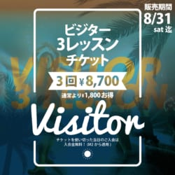 19.07_W_VISITOR_summer TICKET販売告知用SNS