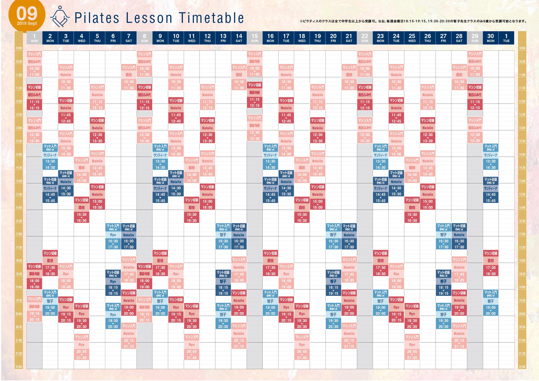 Pilates_TT_Sept