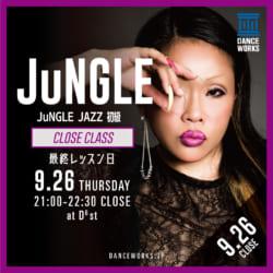 Jungle-close
