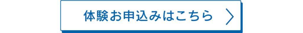 W_off_taiken-1024x112-1