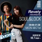 Revety-変更SNS