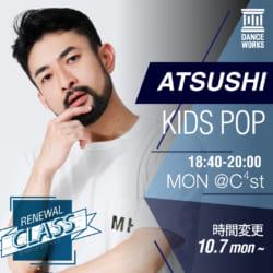 ATSUSHI-変更のコピー