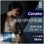 canako