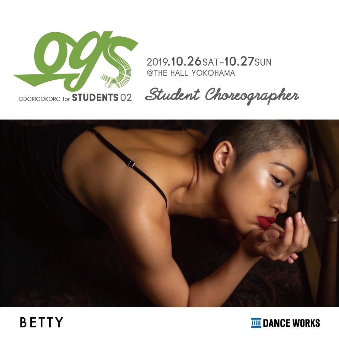 19.09_W_OGS-vol.2_出演者告知画像-betty