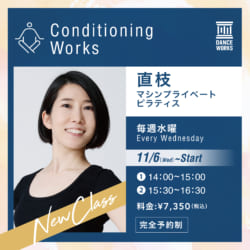 1571993100967CW_naoe_PV-NC_アートボード 1