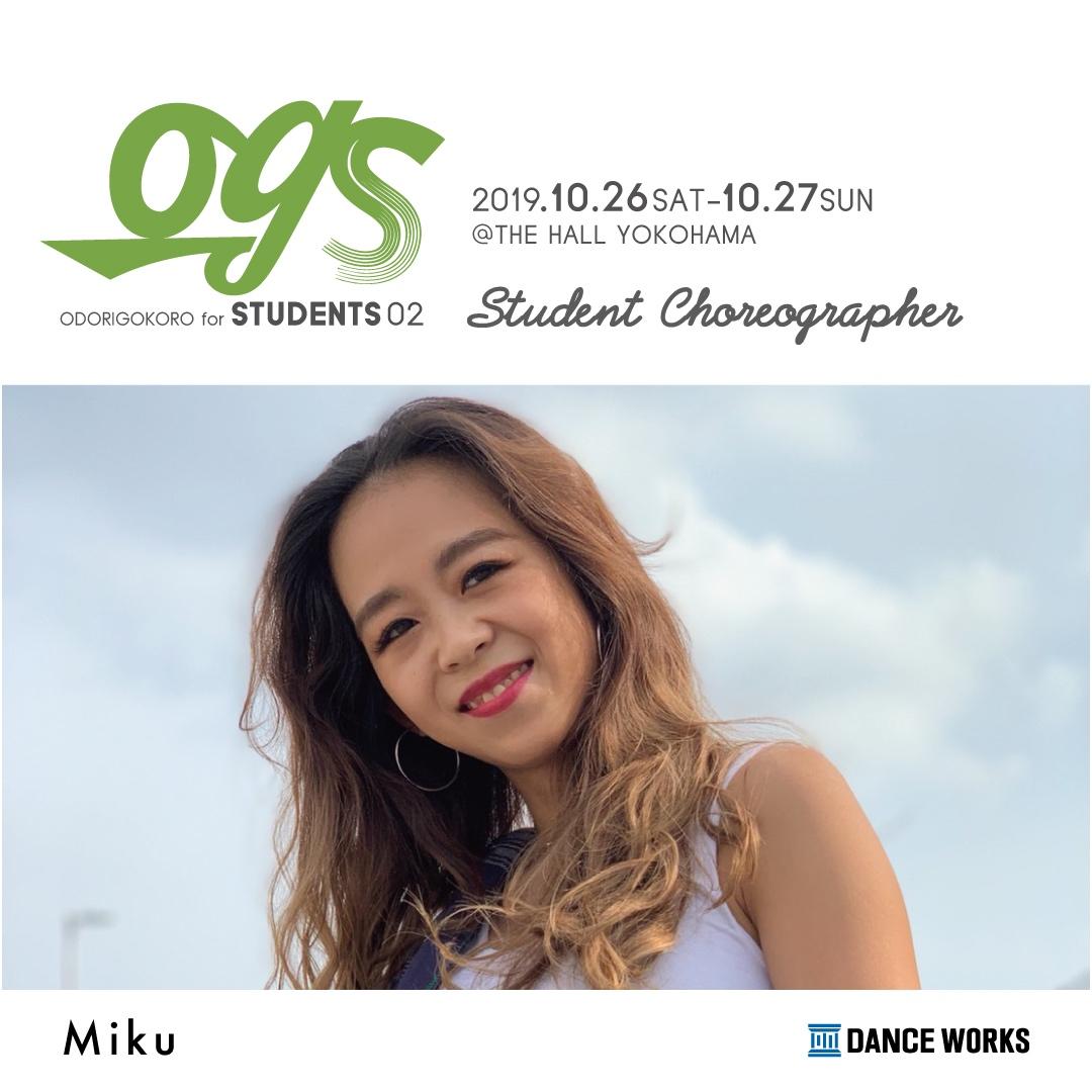 19.09_W_OGS-vol.2_出演者告知画像-miku-sns