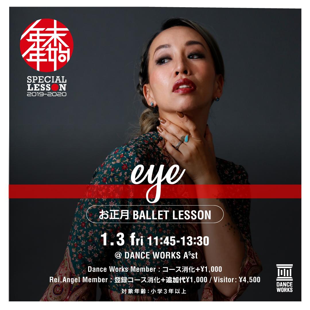 eye-WS