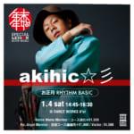 akihic☆彡_WS_アートボード 1