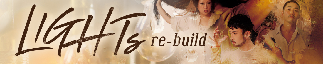 LIFE WORKS vol.2「LIGHTs re-build」