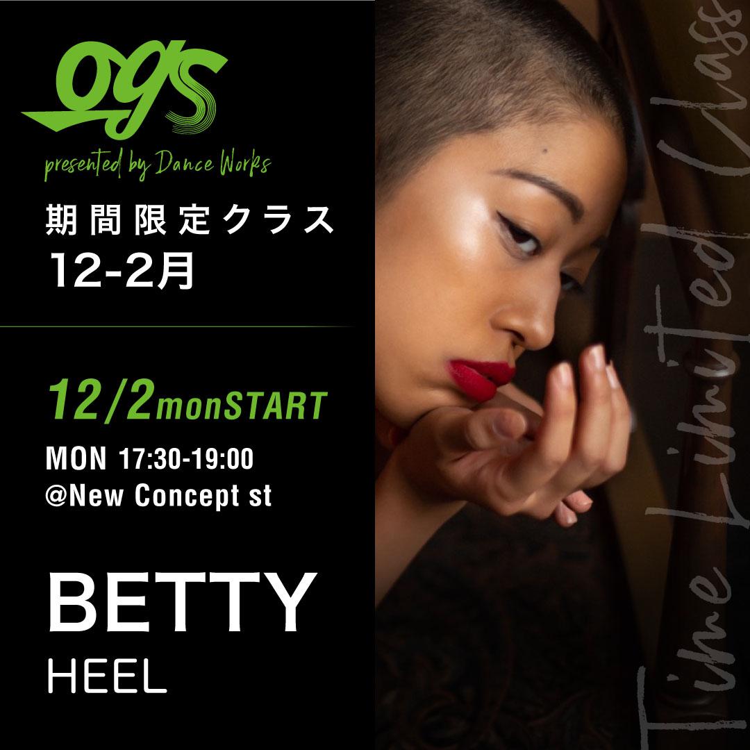 BETTY_1