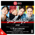 Beat-buddyboi-WS