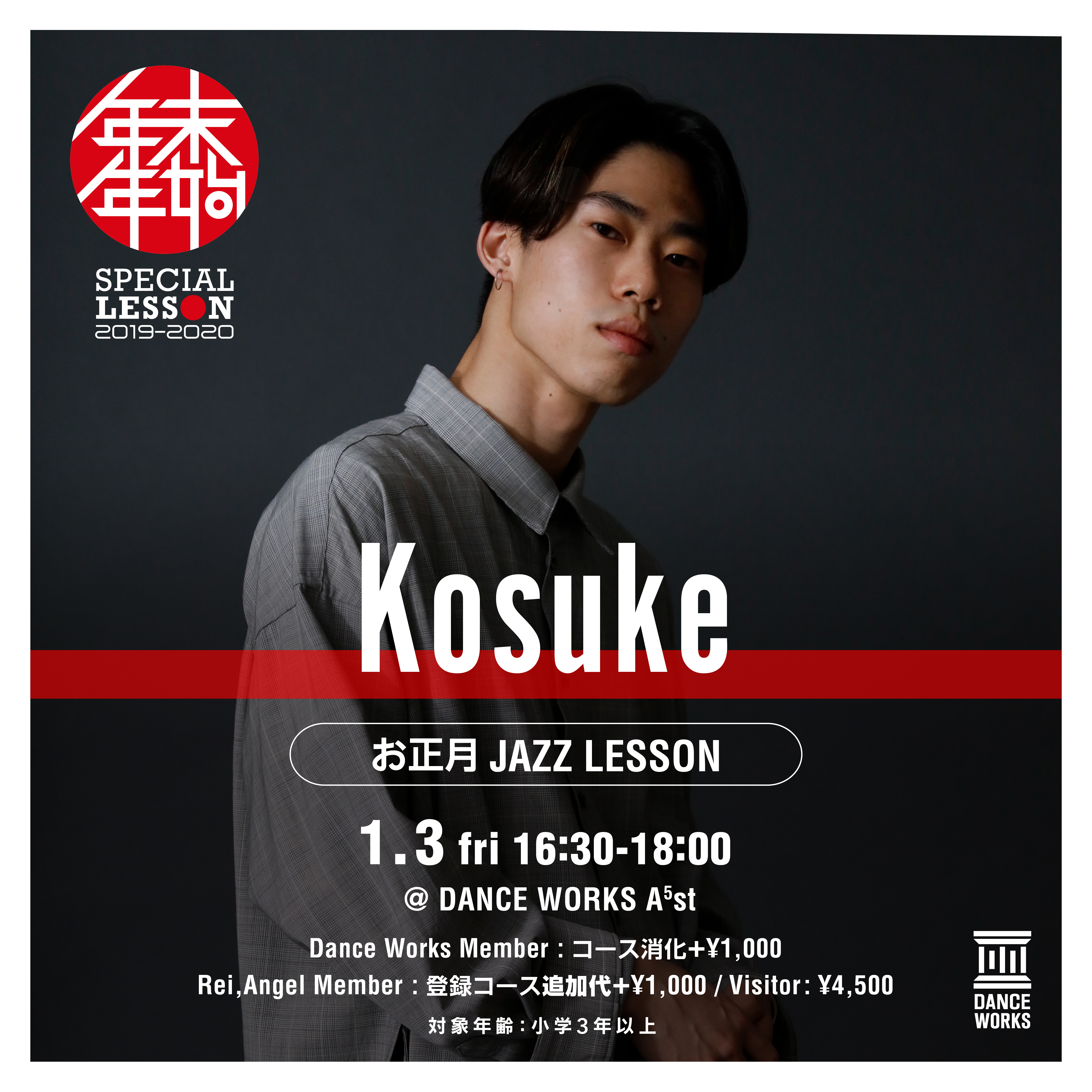 Kosuke WS_アートボード 1