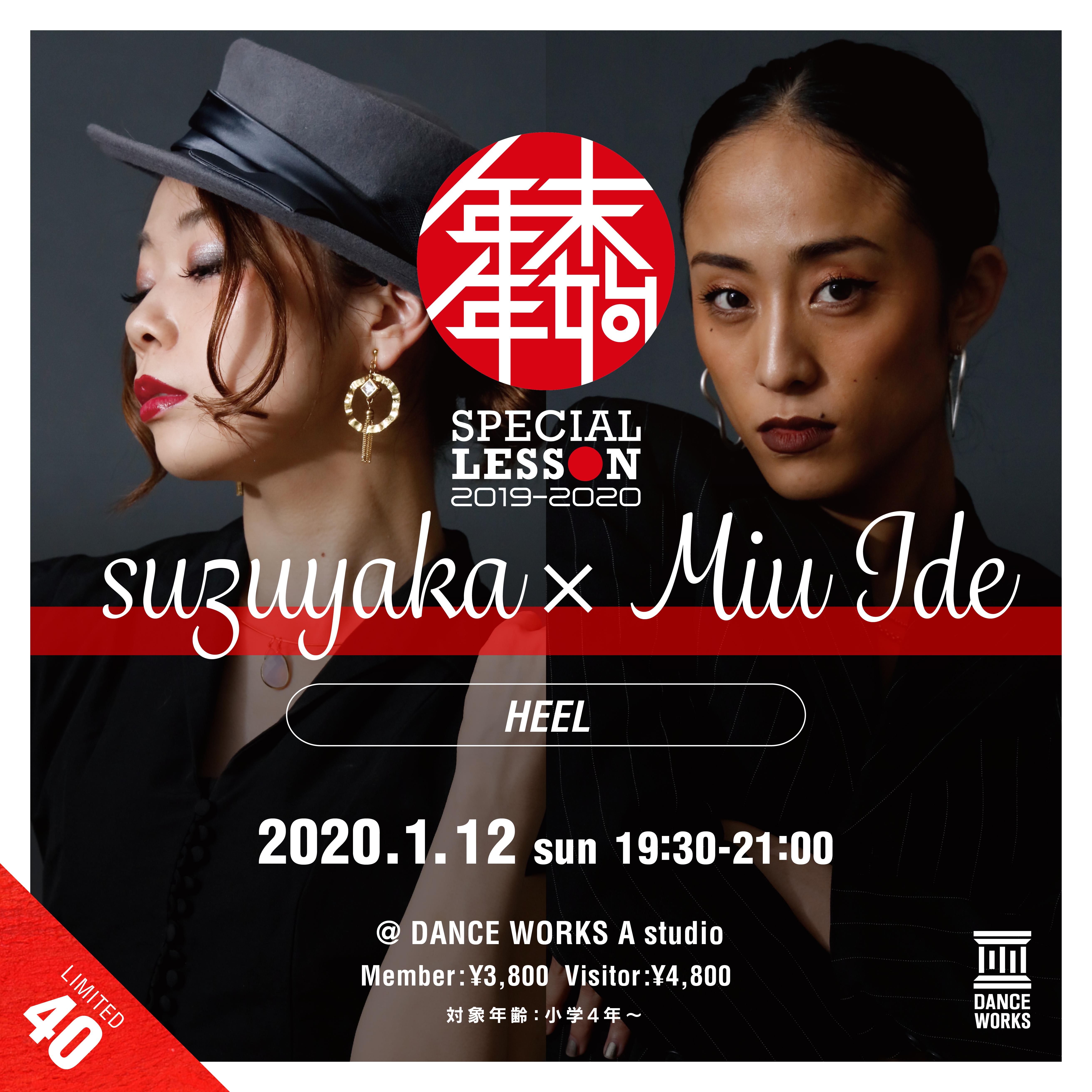 suzuyaka_MiuIde_WS_アートボード 1