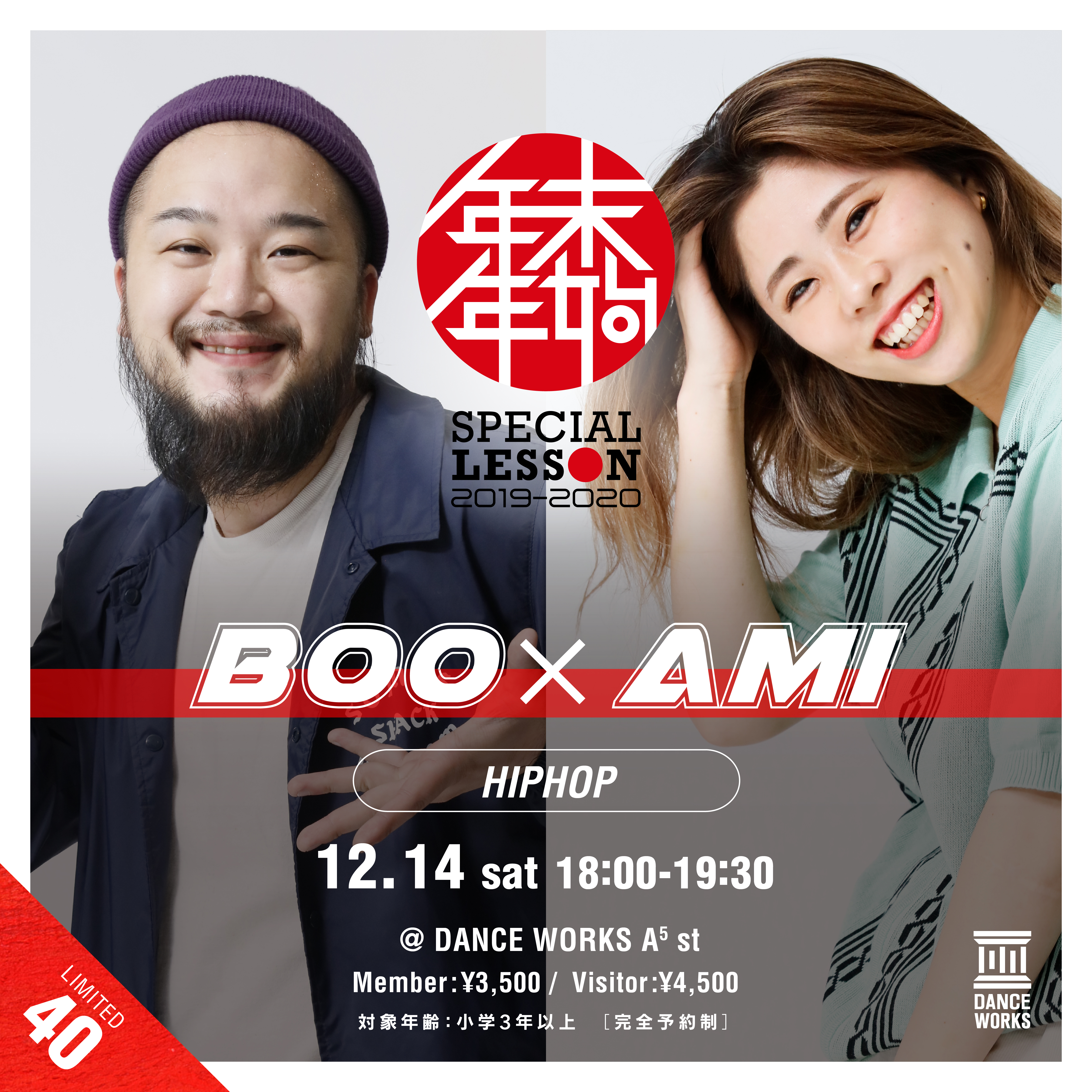 BOO_AMI WS_アートボード 1