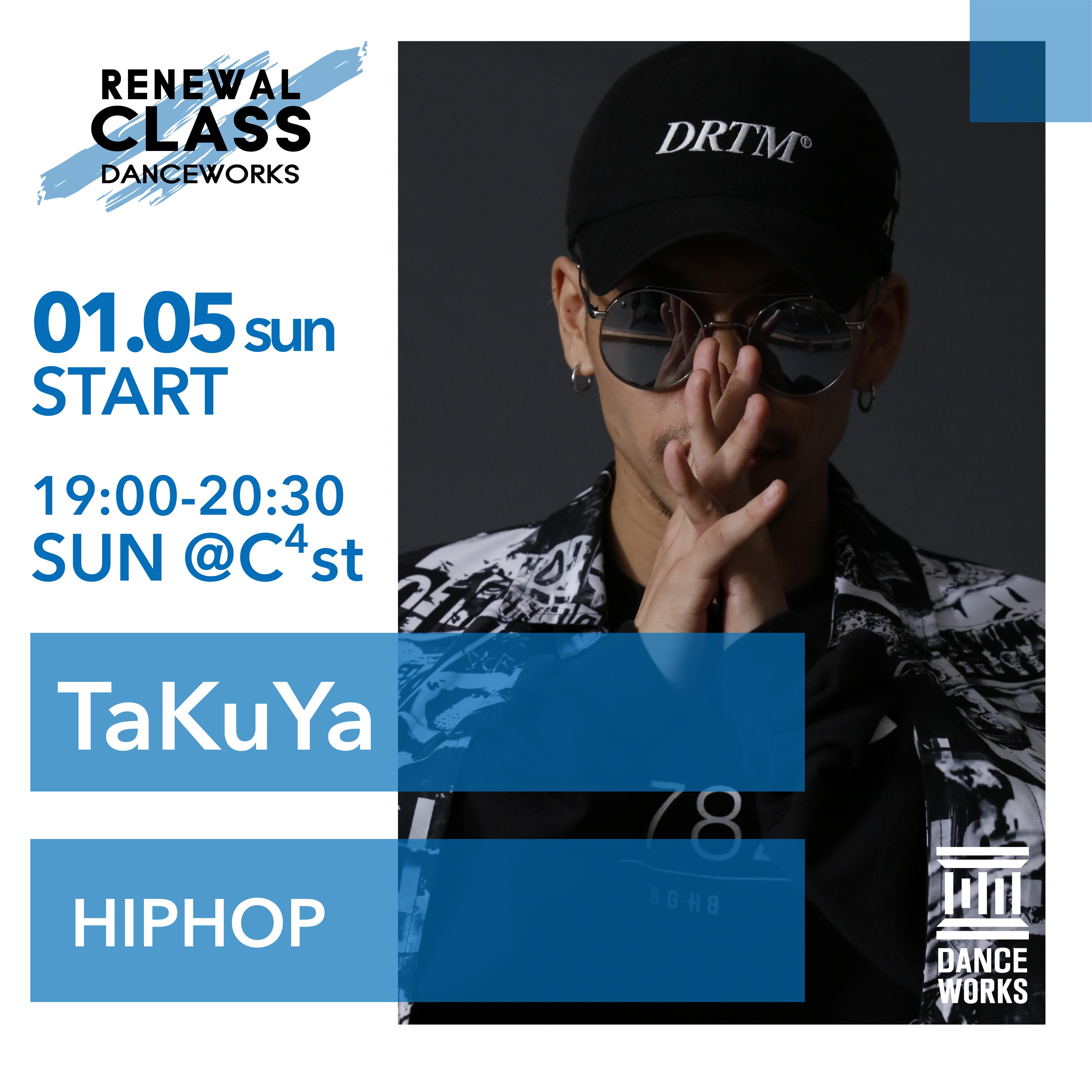 19.12_renewal_TaKuYa-01