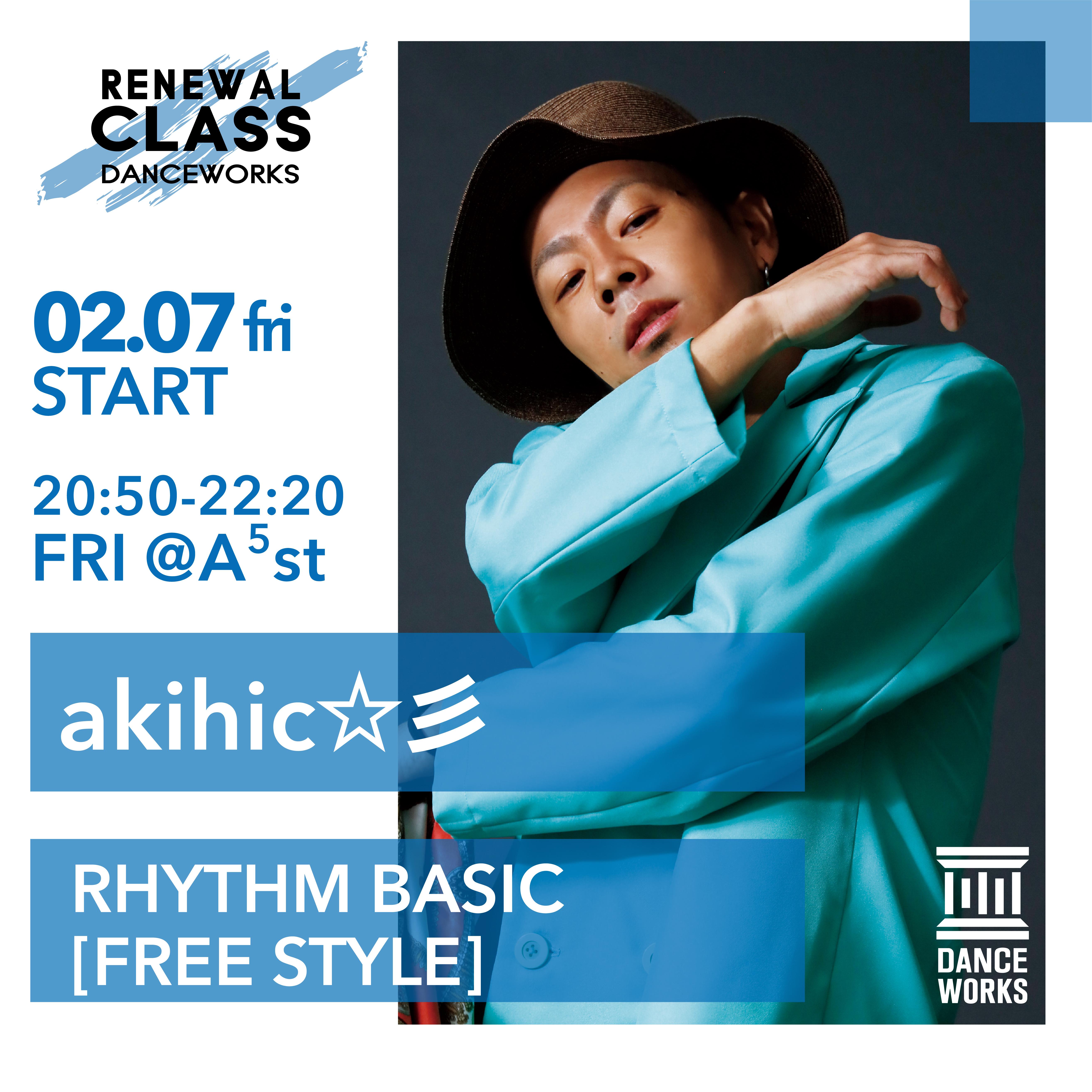 19.12_renewal_akihico-01