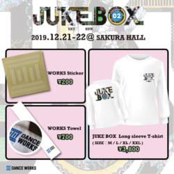 19.12_W_JUKE BOX_物販販売POP-03
