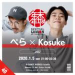 pera_kosuke_WS-04