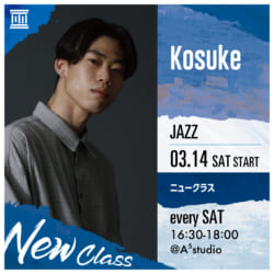 Kosuke_SNS