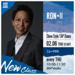 RON_SNS