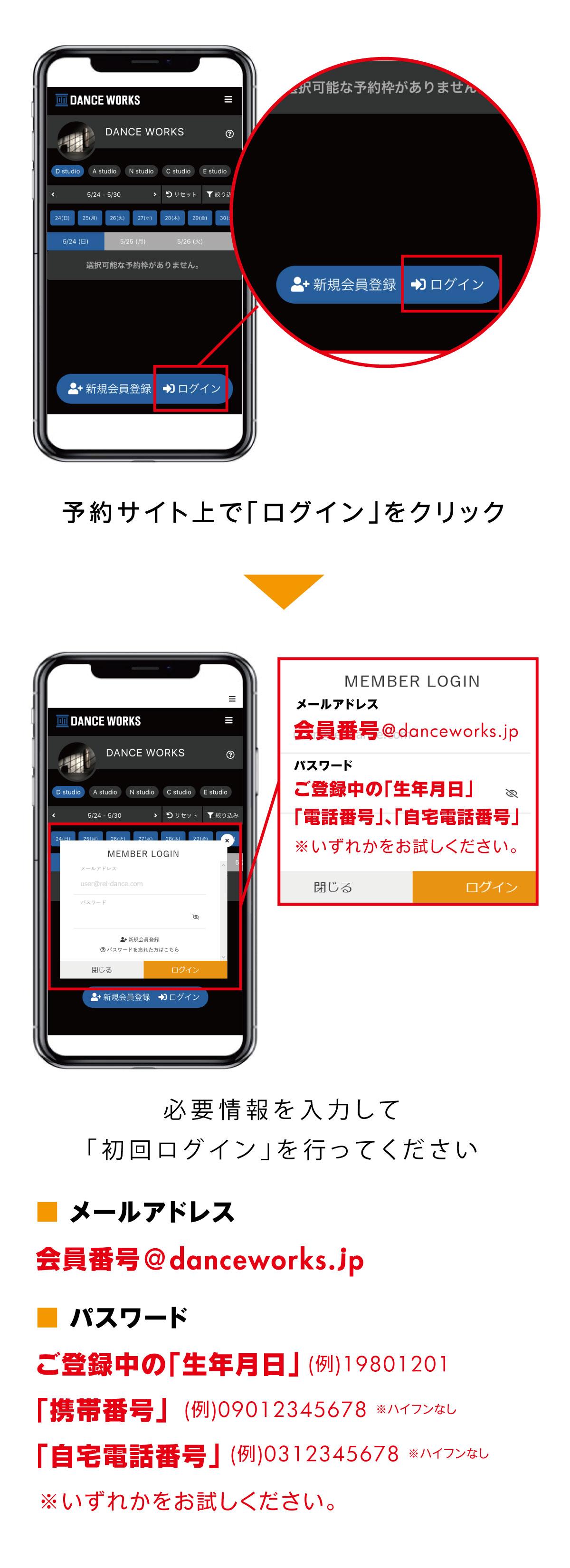 info_02works
