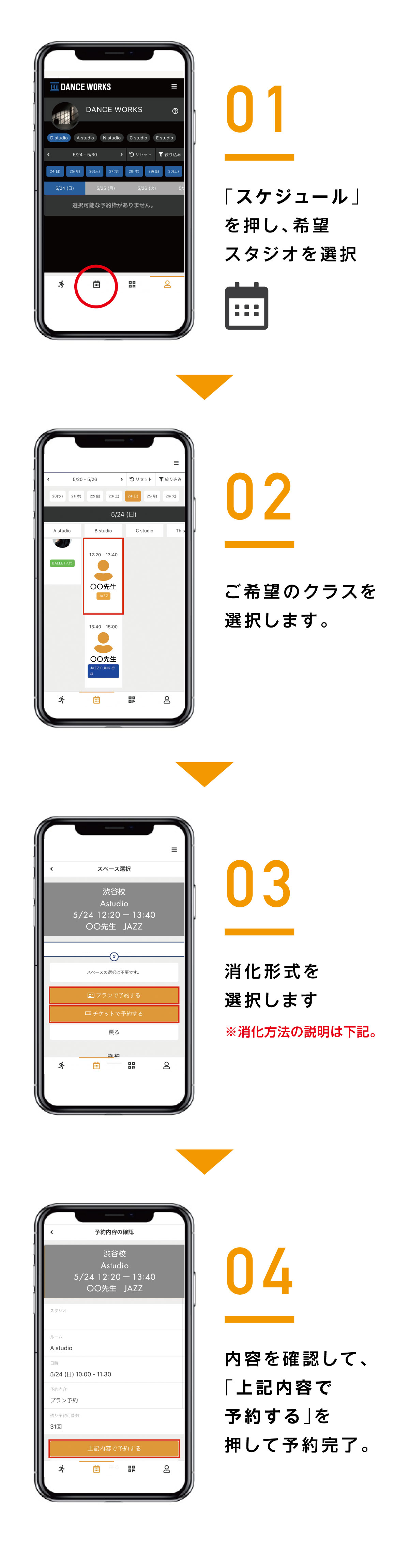 info_04_olworks