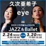 BalletJazz_sq_fix